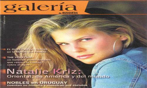 Primer número de la Revista Galería, correspondiente a setiembre de 2000