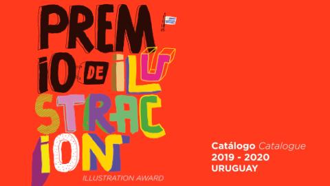 Premio de Ilustración - sexta edición